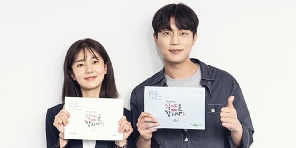 L.Joe, Baek Jin Hee, Doojoon
