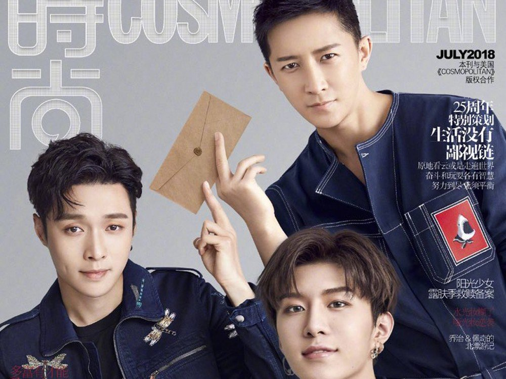 EXO, Lay, Hangeng