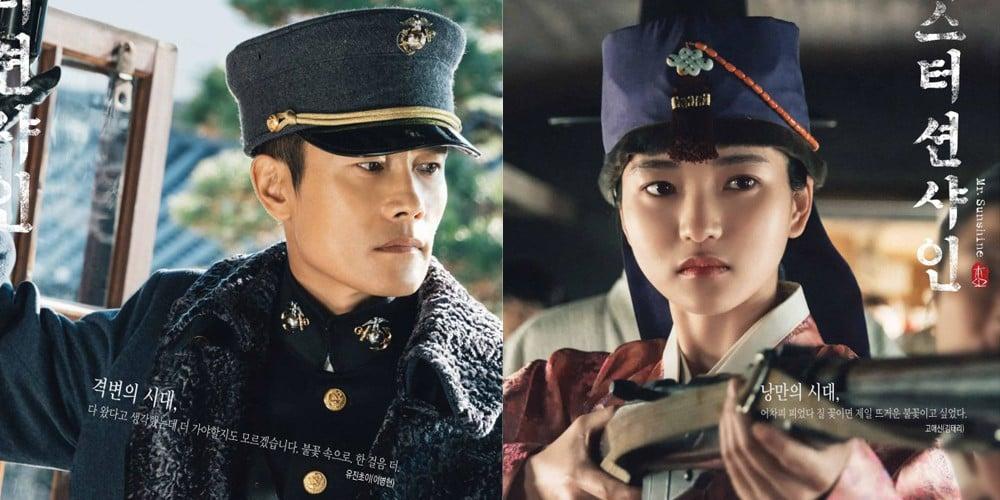 Lee Byung Hun, Yoo Yun Suk, Kim Min Jung, Kim Tae Ri