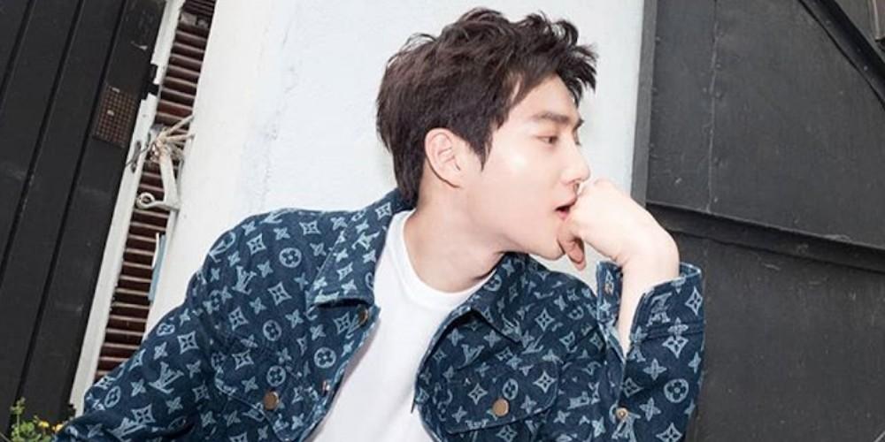 EXO, Suho, Kim Hwan Hee