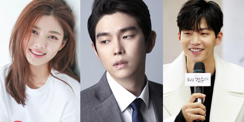 Kim Yoo Jung, Song Jae Rim, Ahn Hyo Seop, Yoon Kyun Sang