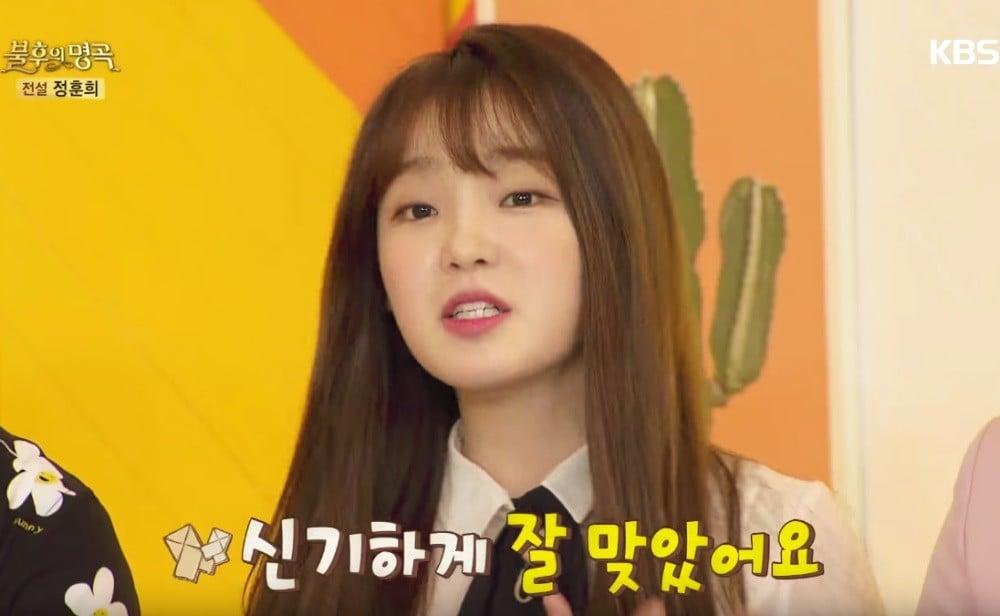 oh-my-girl,seunghee