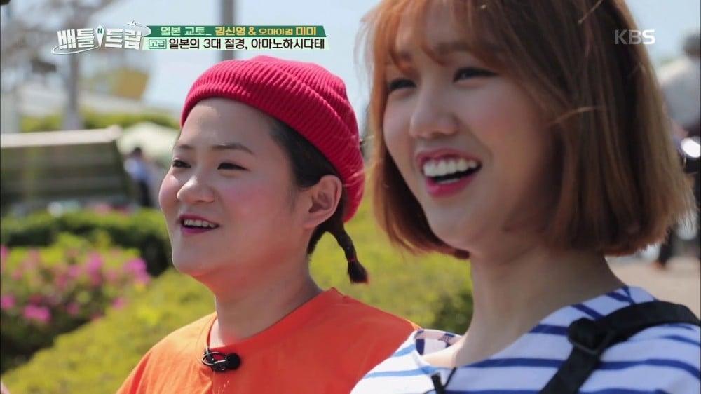 Kim Shin Young, Oh My Girl, Mimi