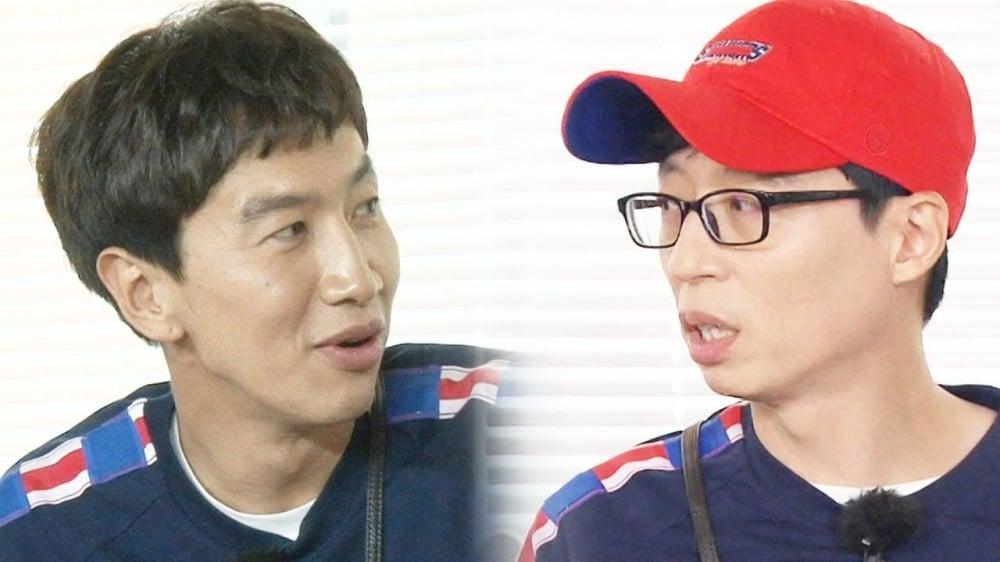 Kim Jong Kook, Lee Kwang Soo, Yoo Jae Suk