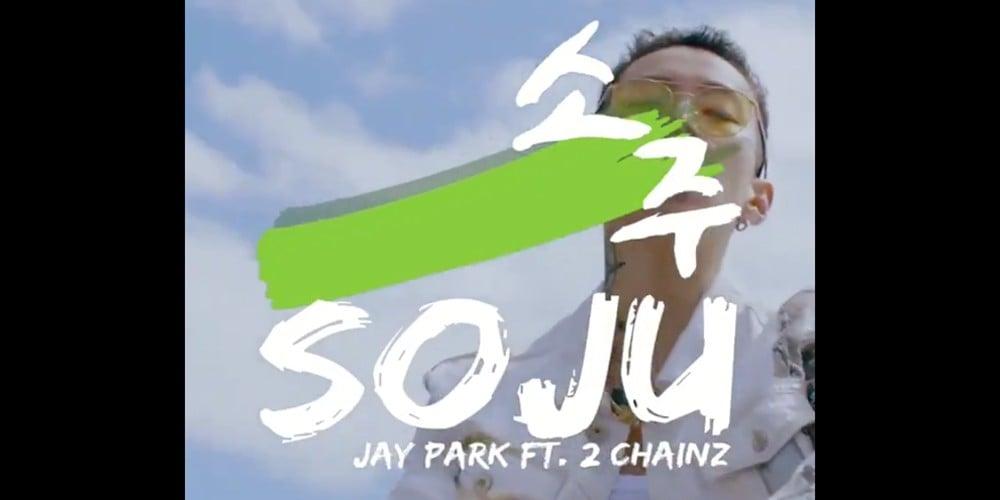 Jay-Park
