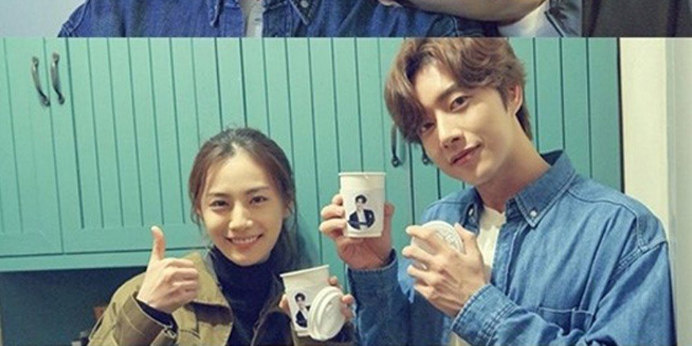 Nana, Park Hae Jin, Kwak Si Yang