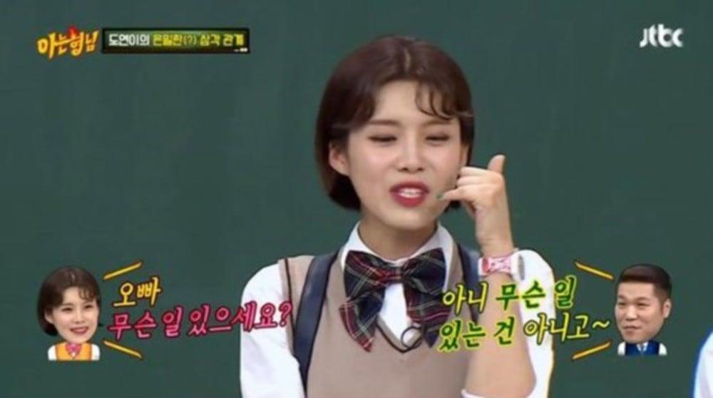 jang-do-yeon,seo-jang-hoon