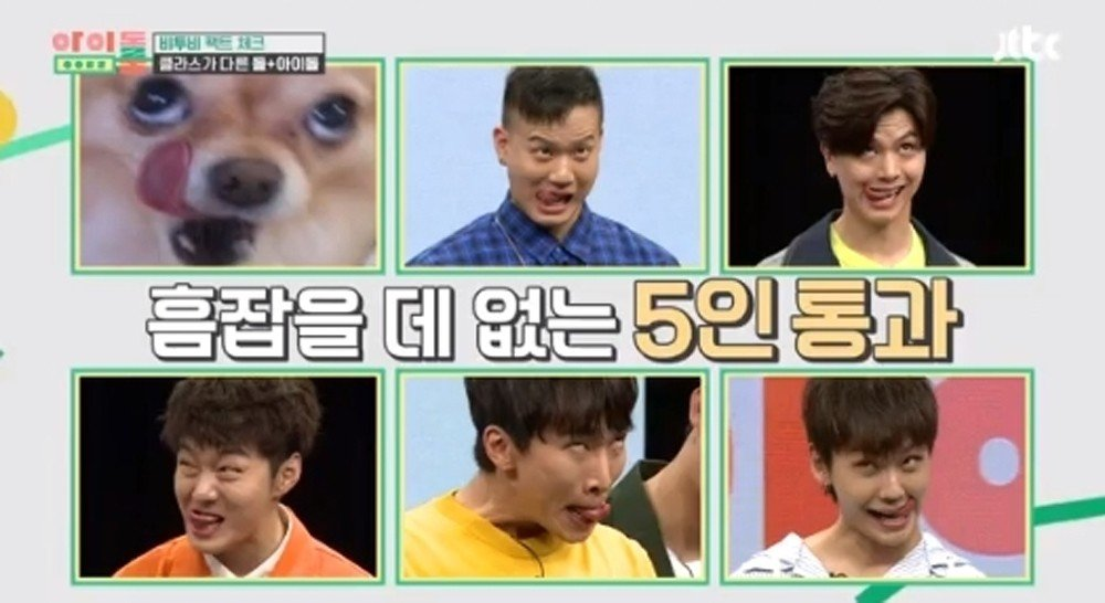 BTOB have a battle of wacky faces and dance breakdowns on
