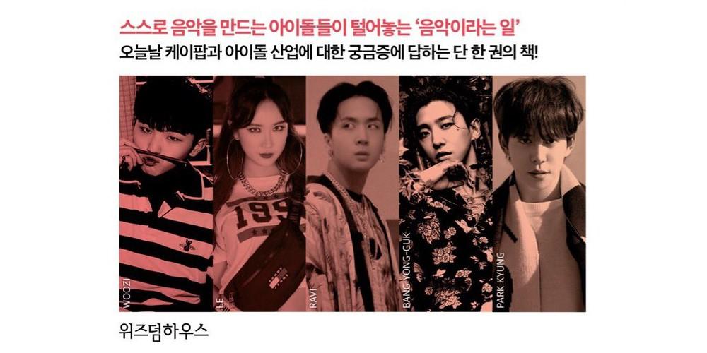 B.A.P, Bang Yong Guk, Block B, Park Kyung, EXID, LE, VIXX, Ravi, Seventeen, Woozi