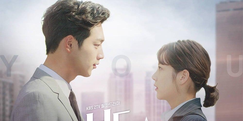 Seo Kang Jun, Gong Seung Yeon