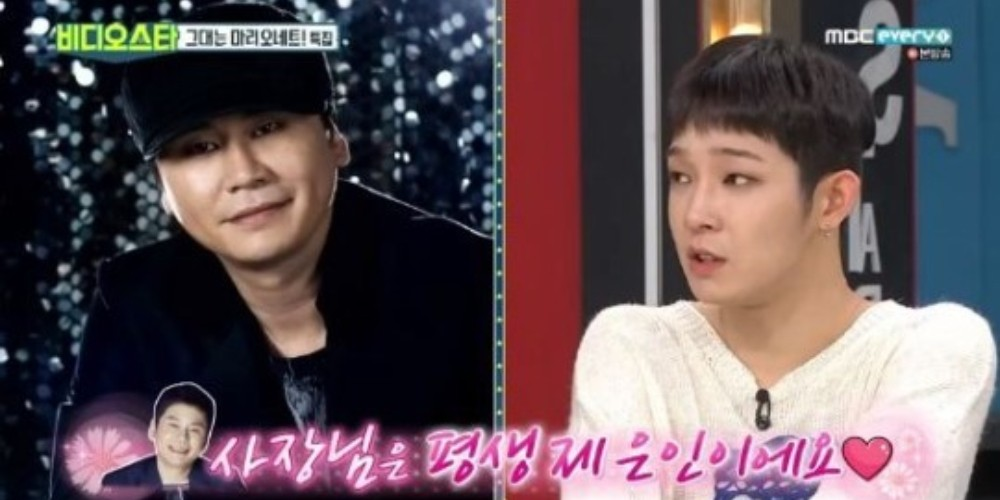 Yang Hyun Suk, Nam Tae Hyun