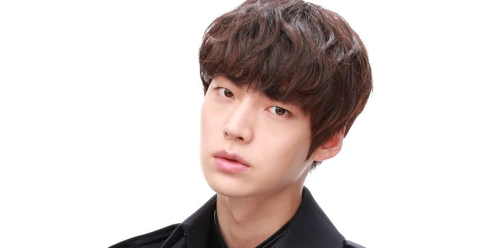 Ahn Jae Hyun, Seo Hyun Jin