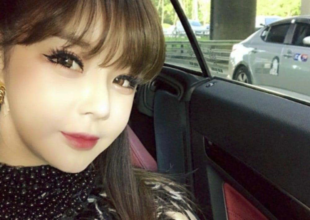 2NE1,Park-Bom