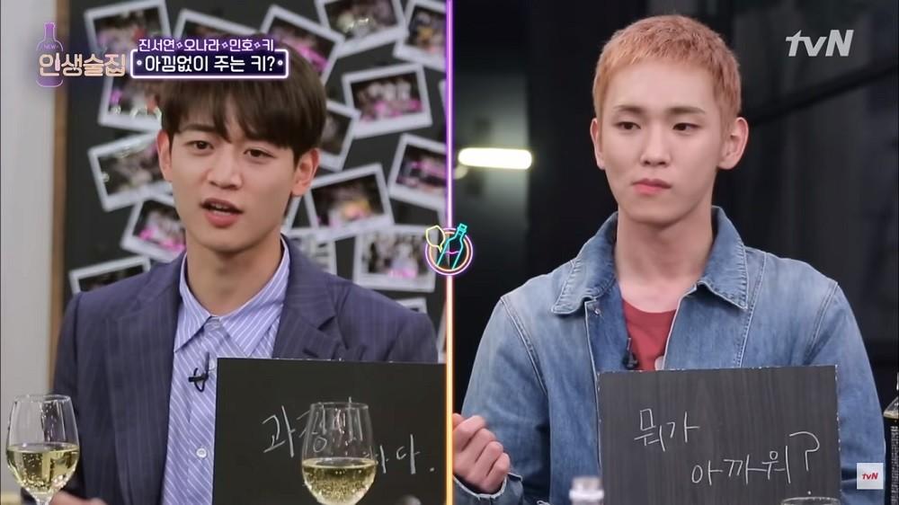 SHINee,Key,Minho