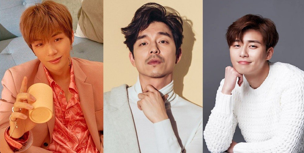 Gong Yoo, Park Seo Joon, Kang Daniel