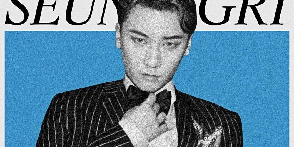 Big Bang, Seungri, Yang Hyun Suk