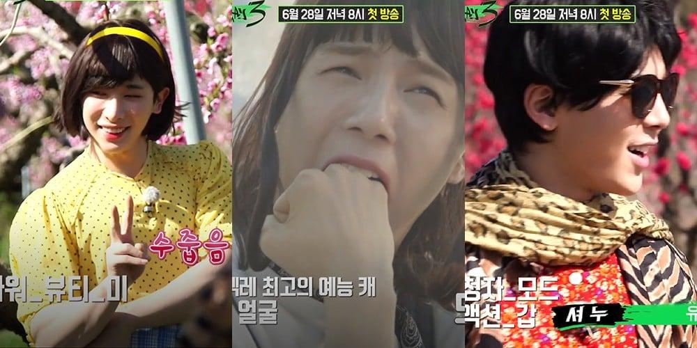 Minhyuk,Minhyuk,monsta-x,shownu,wonho