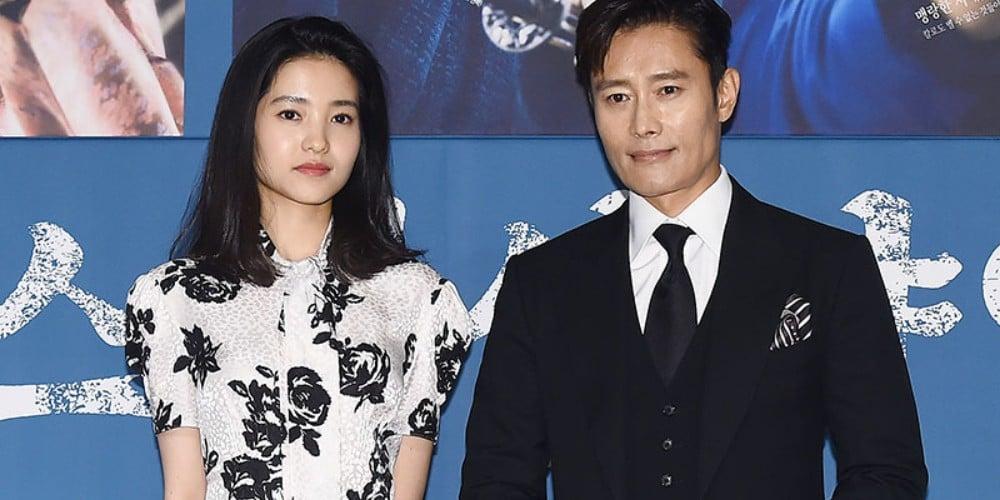 Lee Byung Hun, Kim Tae Ri