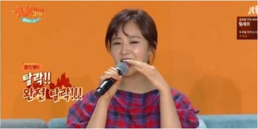 Yuri, YoonA