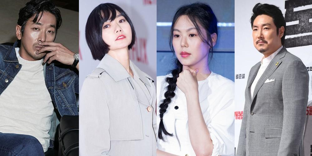 Bae Doo Na, Kim Min Hee, Ha Jung Woo