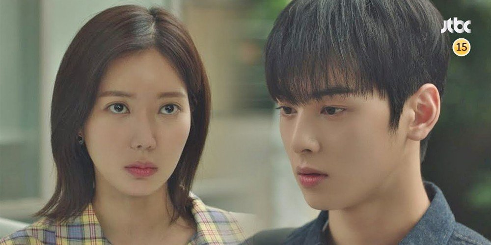 Watch the 1st teaser for new college romance 'My ID is ...