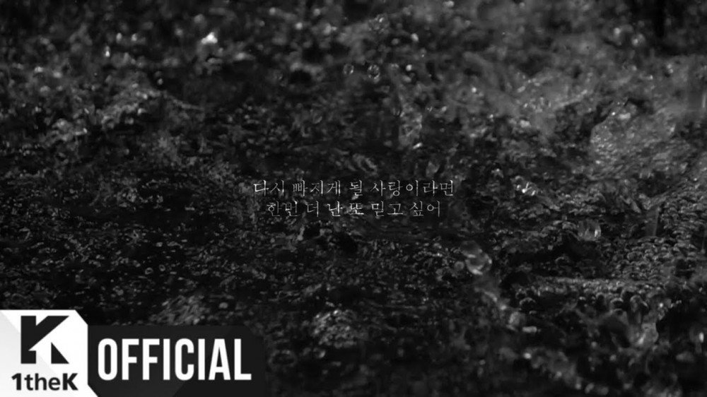 Image result for G-Friend's Yuju drops lyric MV for 'Love Rain' feat. Suran