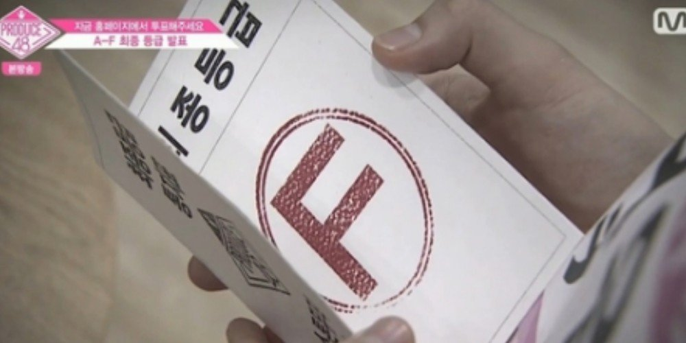 SPOILER] Which trainees went from rank 'A' to 'F', and 'F