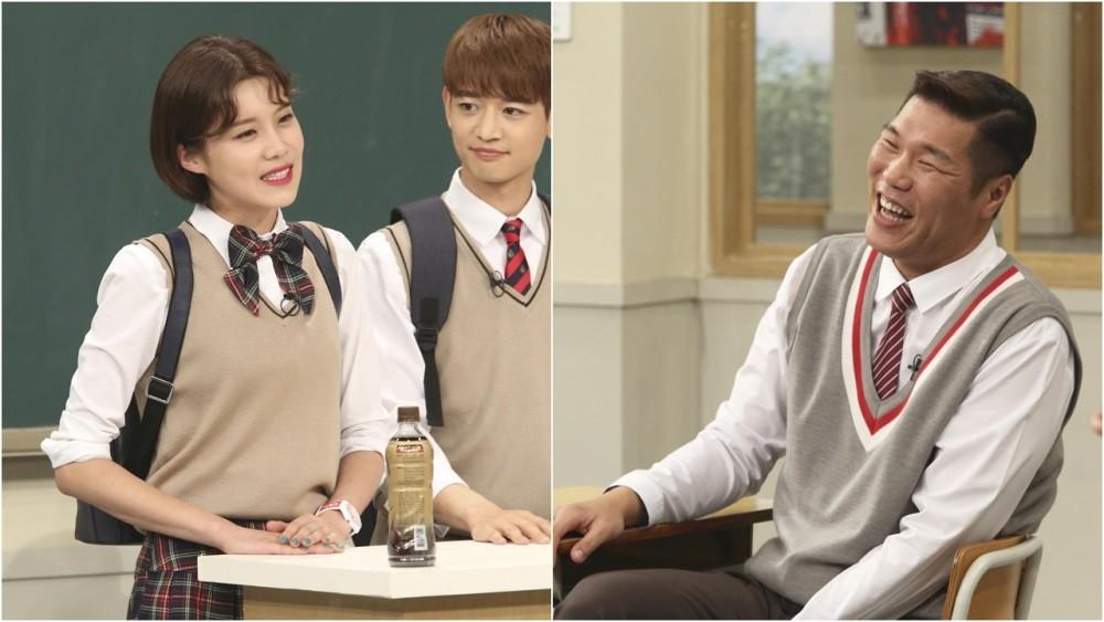 Jang Do Yeon, Seo Jang Hoon