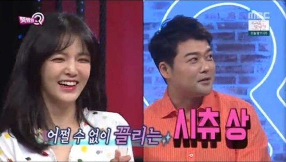 AOA,Jimin,jun-hyun-moo