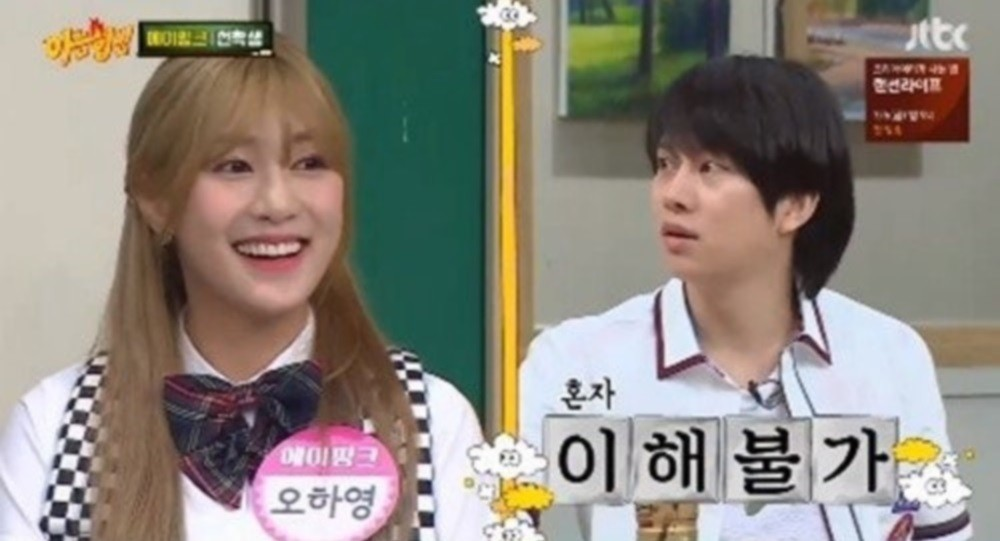A Pink, Hayoung, Heechul
