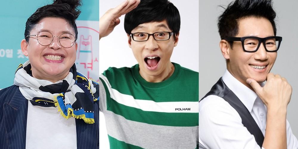 Yoo Jae Suk, Ji Suk Jin, Lee Young Ja