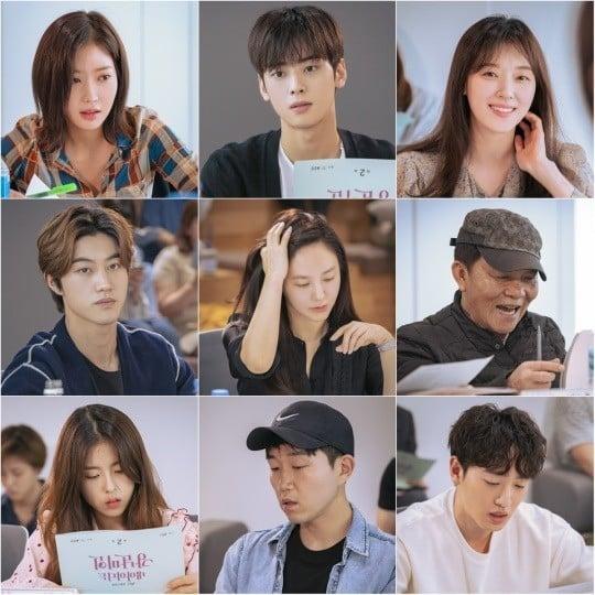 Cha Eun Woo Lim Soo Hyang Kwak Dong Yeon More Attend: Cha Eun Woo, Lim Soo Hyang, Kwak Dong Yeon, & More Attend