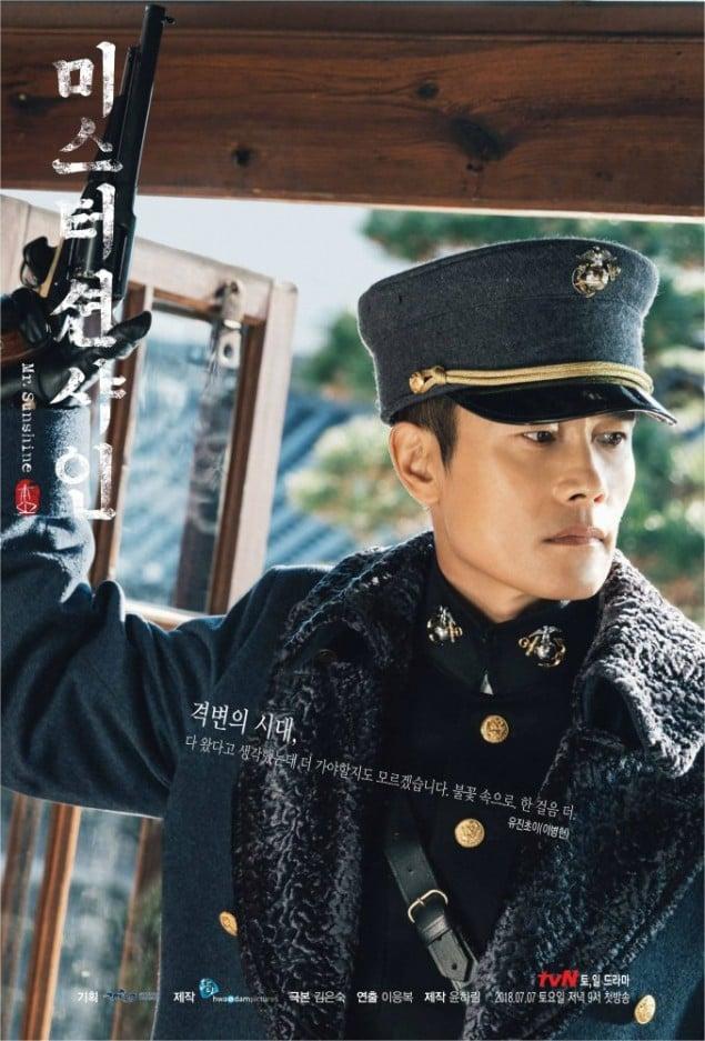 Thư viện ảnh: Poster mới của Lee Byung Hun, Kim Tae Ri gây thích thú cho khán giả Lee-byung-hun_lee-min-jung_yoo-yun-suk_kim-tae-ri_1528332557_1