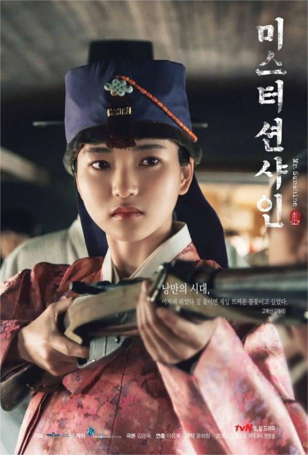 Thư viện ảnh: Poster mới của Lee Byung Hun, Kim Tae Ri gây thích thú cho khán giả Lee-byung-hun_lee-min-jung_yoo-yun-suk_kim-tae-ri_1528332557_2