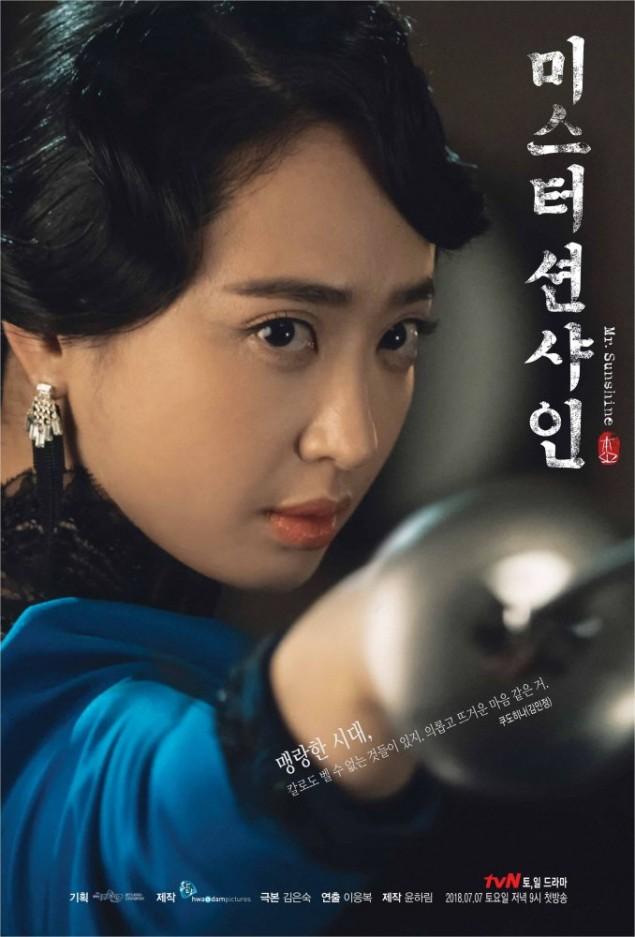 Thư viện ảnh: Poster mới của Lee Byung Hun, Kim Tae Ri gây thích thú cho khán giả Lee-byung-hun_lee-min-jung_yoo-yun-suk_kim-tae-ri_1528332557_3
