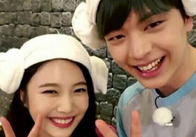 Sungjae,joy
