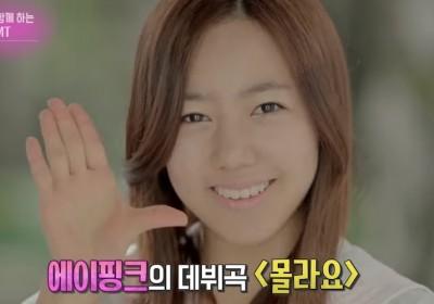 A-Pink,Eunji,Namjoo,Hayoung