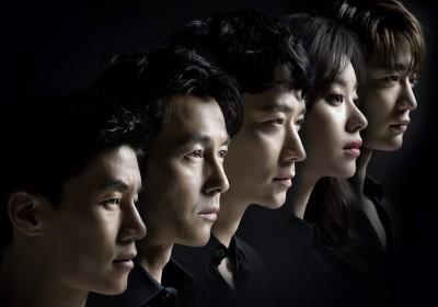 Minho,han-hyo-joo,jung-woo-sung,kang-dong-won,kim-moo-yeol