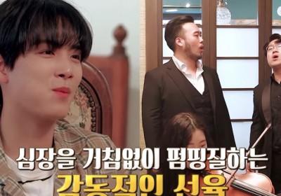 JR,Baekho
