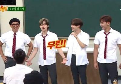 Taemin,Eunhyuk,shownu