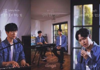 BTOB,Hyunsik,yoon-gun