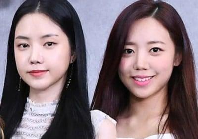 Na-Eun,Namjoo