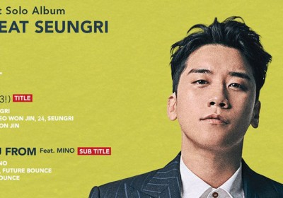 Seungri,song-min-ho,bi