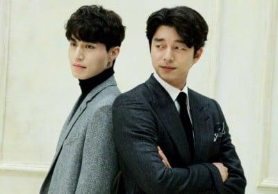 lee-dong-wook,gong-yoo
