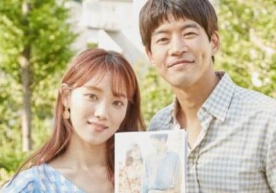 lee-sang-yoon,lee-sung-kyung