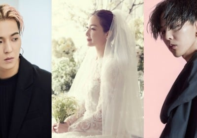 G-Dragon,choi-ji-woo,song-min-ho