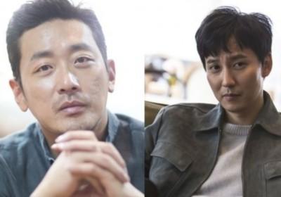 kim-nam-gil,ha-jung-woo