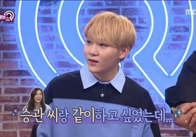 seungkwan,black-pink,jisoo