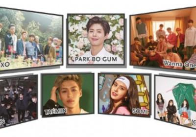 EXO,Taemin,park-bo-gum,jeon-so-mi,wanna-one,stray-kids,gi-dle