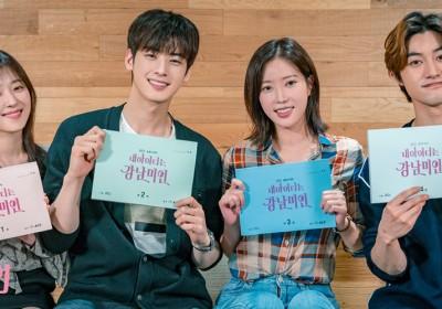 astro,cha-eun-woo,kwak-dong-yeon,lim-soo-hyang